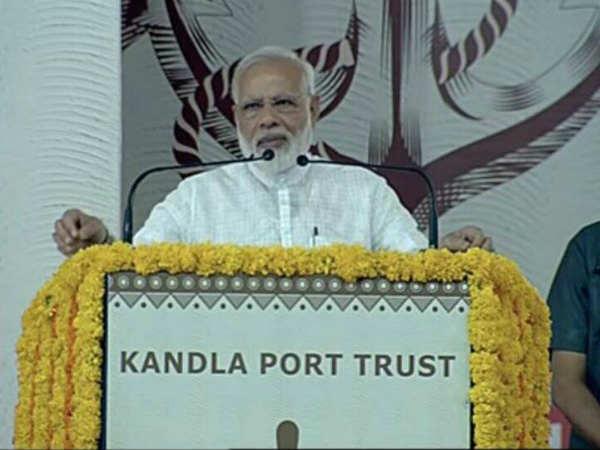Narendra Modi Inaugurated Various Development Projects Kandla Port