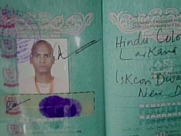 હરિયાણાથી ઝડપાયો ઇસ્કોન મંદિરમાં રહેતો પાકિસ્તાની નાગરિક