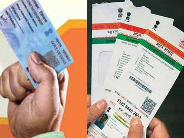 How To Income Tax Department Launches New Facility Link Aadhaar Pan