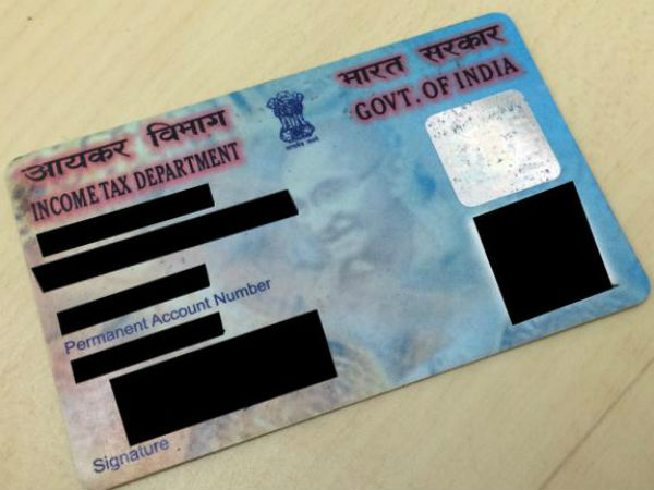 How File The New Pan Card Application Online