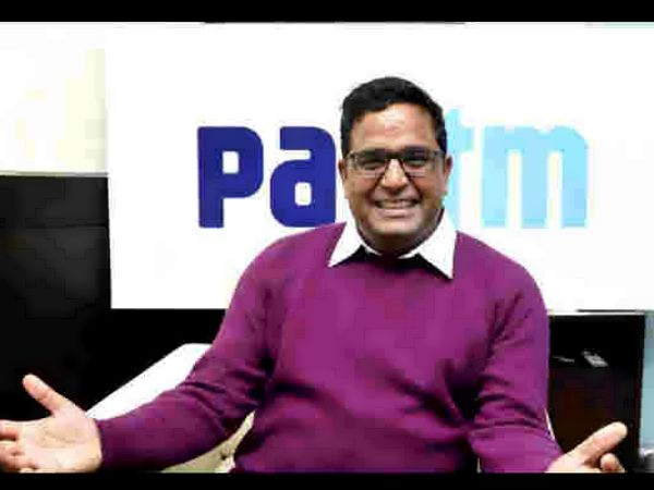 Read Here More About Paytm Bank As From Today Onwards Paytm Is Starting Its Bank