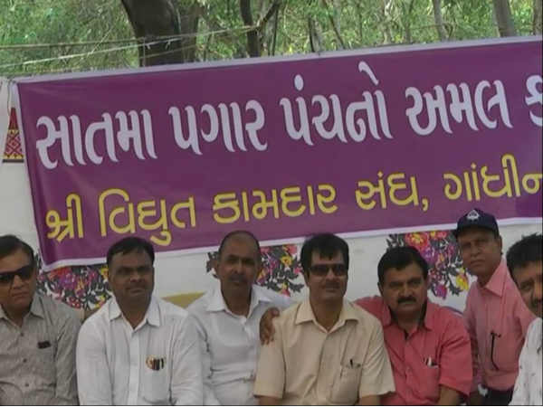 Gujarat Government Employees Protesting Against 7th Pay Commission