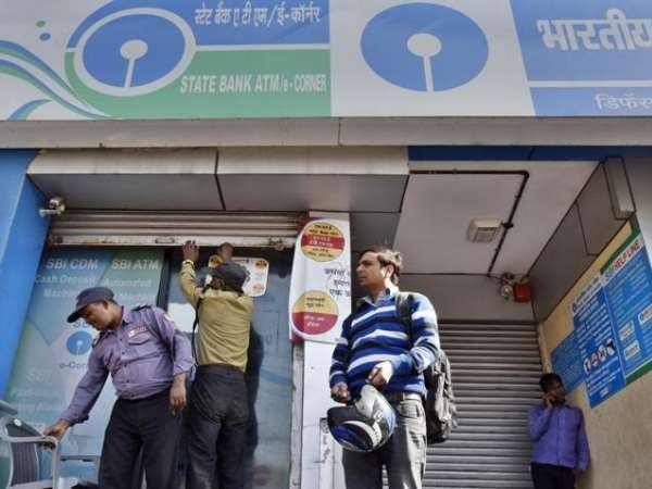Sbi Reduces The Term Deposit Rates Up 0 50 Percent News Gujarati