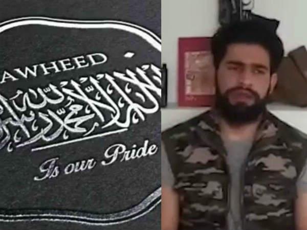Hizbul Mujahideen Warns Chopping Off Hurriyat Leaders Heads