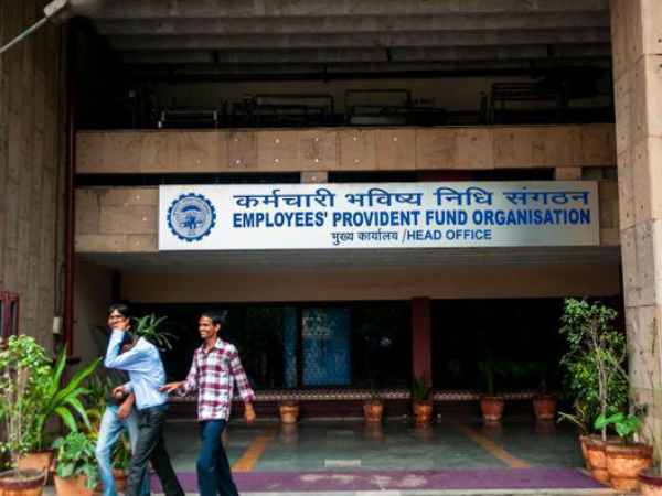 Now Withdraw Provident Fund Half The Time It Used Take