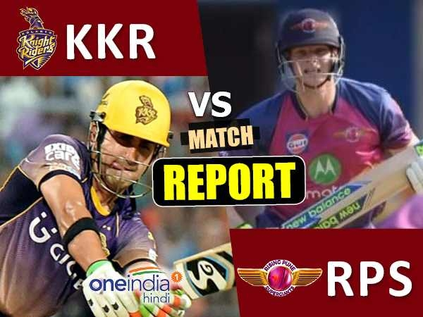 Ipl 2017 Kolkata Knight Riders Vs Rising Pune Supergiant Live Match Report