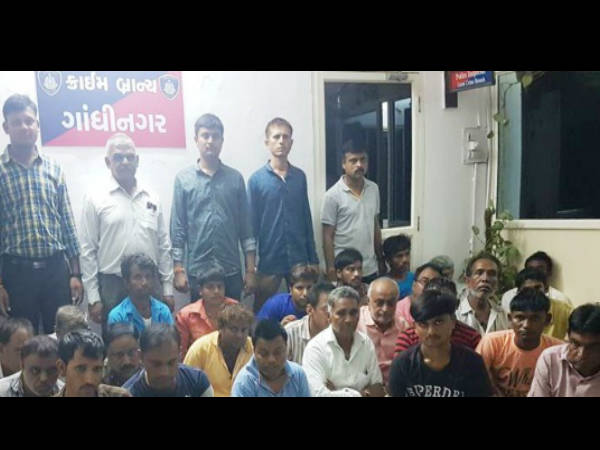 Gandhinagar Crime Branch Raid 30 Gamblers Arrested