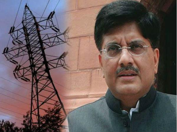 Achievements Initiatives Taken Gujarat State Power Efficiency