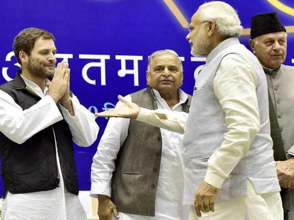 Pm Narendra Modi Wishes Rahul Gandhi On His 47th Birthday