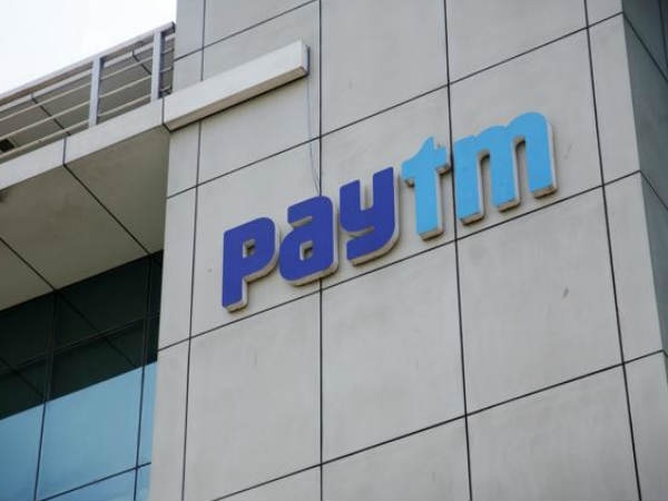 How Transfer Money From Paytm Wallet Bank Account Gujarati