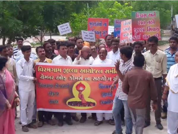 Viramgam People Ask Government Make Viramgam As District