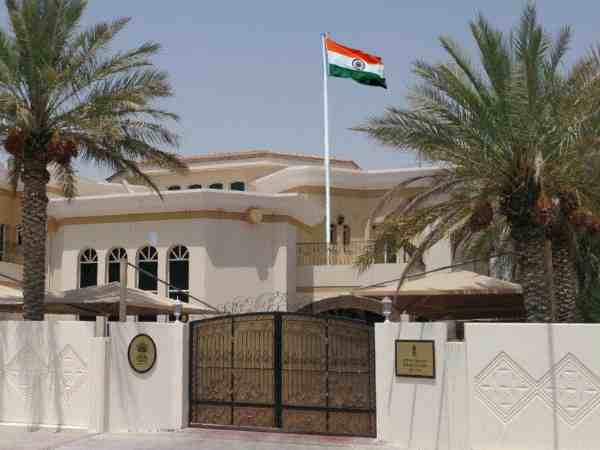 Embassy India Advisory Issued Indian Nationals Qatar