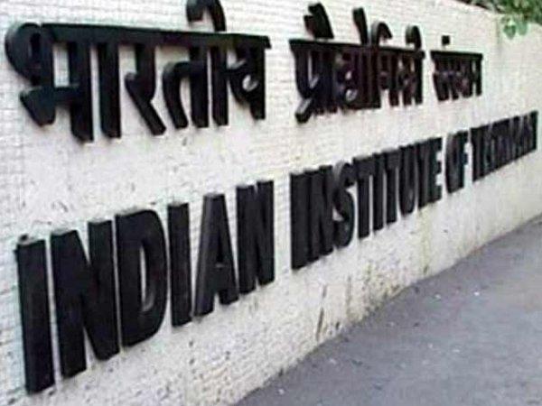 Iit Jee 2017 Results 4 Gujarati Students Secured Rank Top