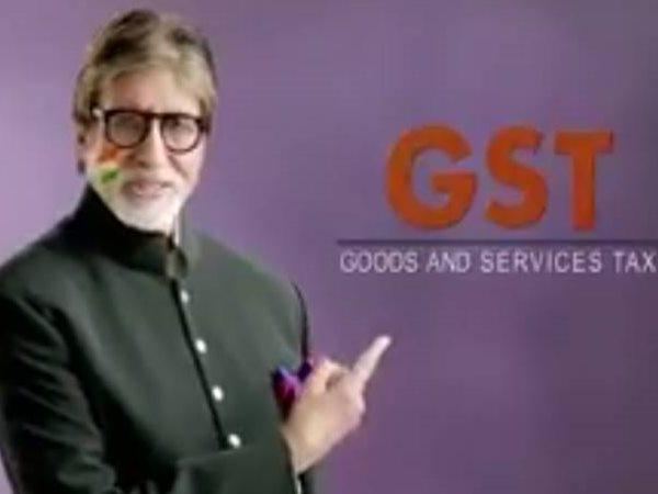 GST પ્રમોટ ન કરવાની કોંગ્રેસ નેતાની સલાહ, બિગ બીએ આપ્યો જવાબ