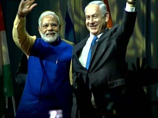 Pm Narendra Modi Tel Aviv Convention Center Israel