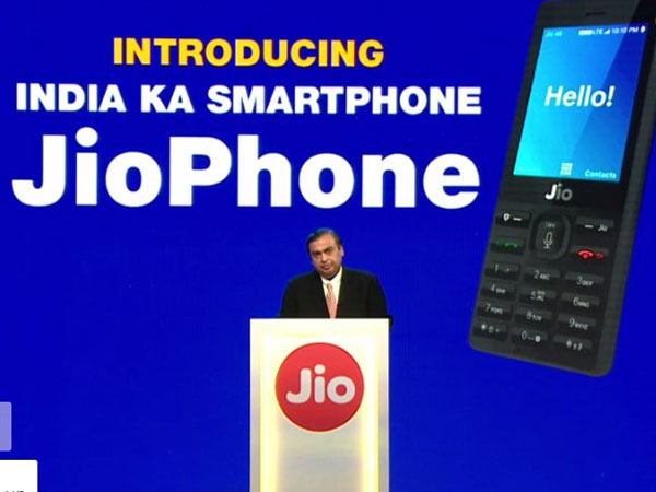 Reliance Jio Annual General Meeting Jio Phone Unveiled