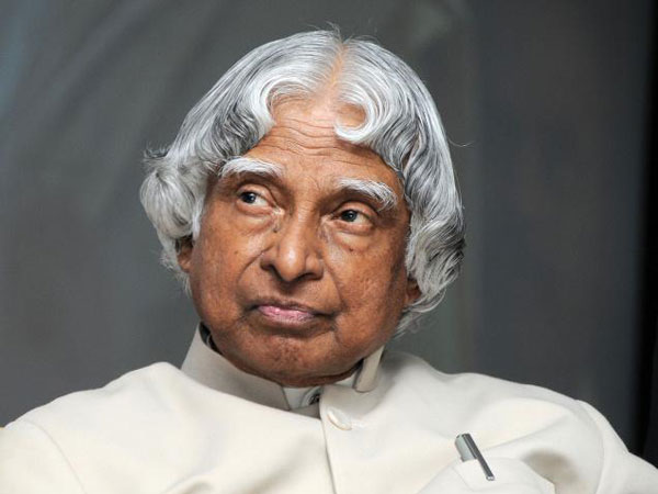 Death Anniversary Dr Abdul Kalam How I Bacame President His