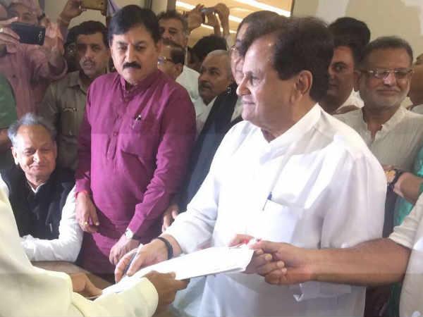 Ahmed Patel File Nomination Rajya Sabha Election From Gujara