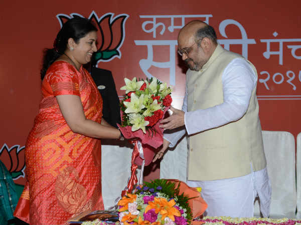Amit Shah Smriti Irani Will Contest The Rajya Sabha Election Gujarat