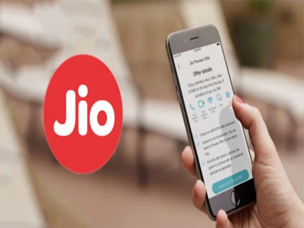 Jio Phone Reliance Jio Tariff Plans Jio Phone Gujarati