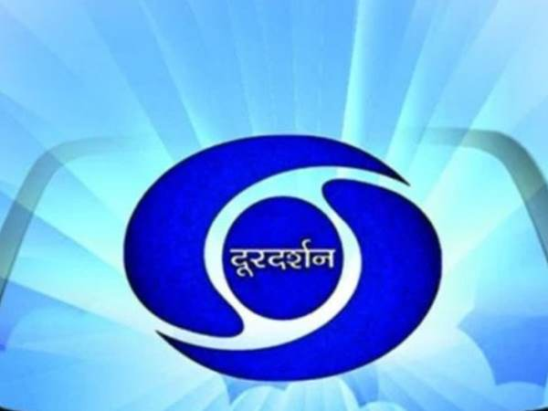 Iconic Doordarshan Logo Set Change