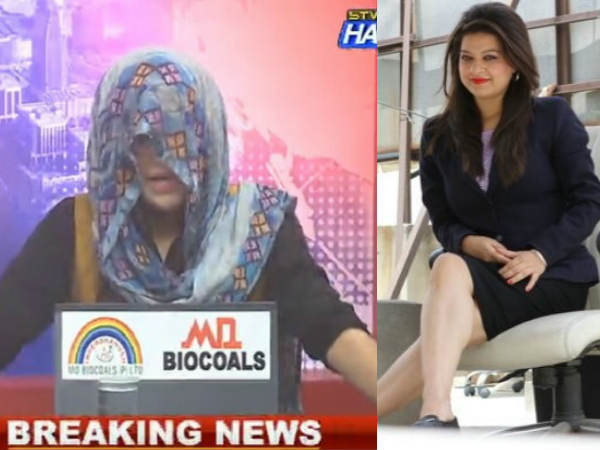 Video Haryana News Anchor Pratima Reads News Wearing Veil