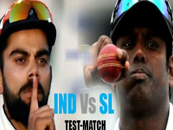 India Vs Sri Lanka 1st Test Match
