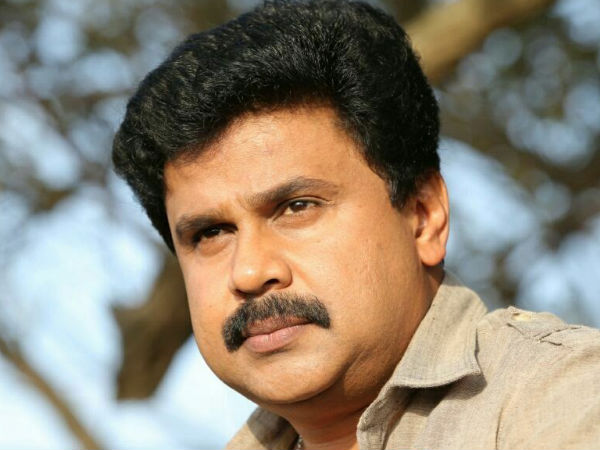 malayalam superstar dileep