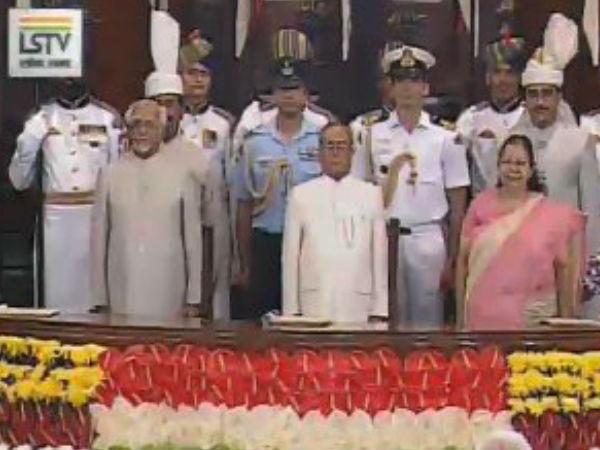 Farewell Ceremony Of President Pranab Mukherjee