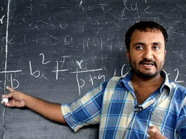 Anand Kumar An Inspiring Math Wizard Successful Super Teacher