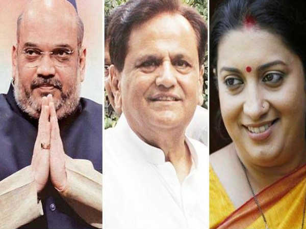 Gujarat High Court Issued Notice To Amit Shah Smriti Irani And Ahmed Patel