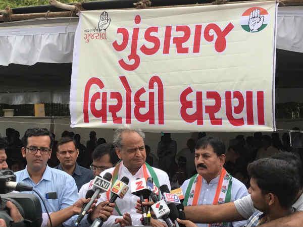 Congress Leaders Gundaraj Virodhi Dharna Ahmedabad