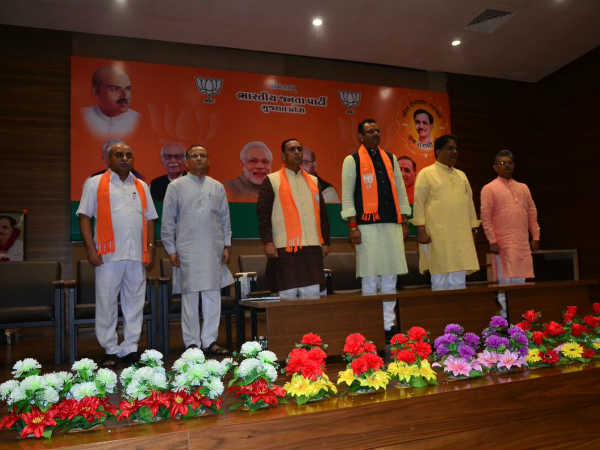 Gujarat Assembly Election 2017 Bjp Announces Its Election C