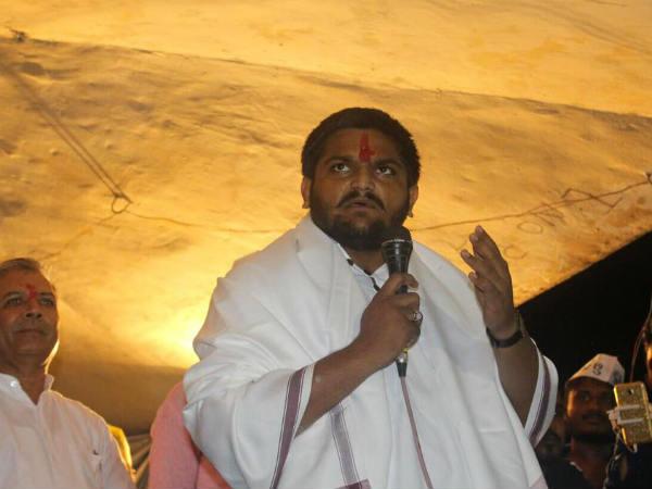 'એક શામ શહિદ કે નામ' ને સફળ બનાવવા હાર્દિકે કરી બેઠક