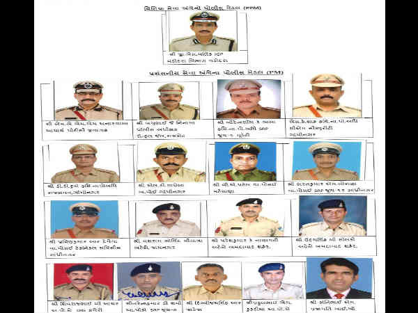 ગુજરાતના આ 17 પોલીસ જવાનોની રાષ્ટ્રપતિ એવોર્ડ માટે થઇ પસંદગી