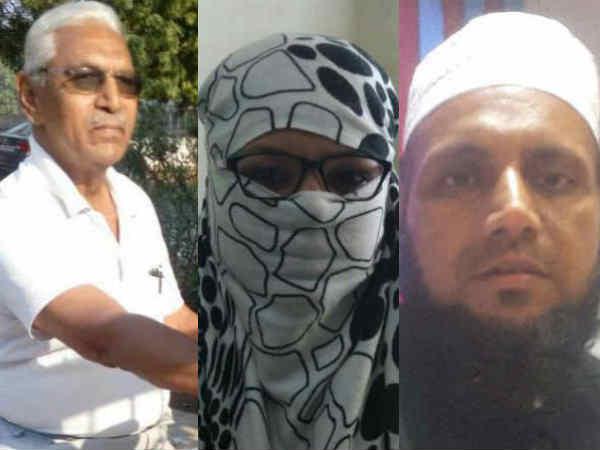 Gujarati Muslims Reaction On Supreme Court Verdict On Triple