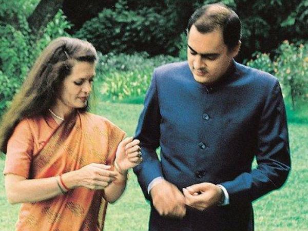 Birth Anniversary Rajiv Gandhi