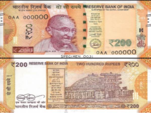 Rbi Issue Notes Denomination 200 Rupees On 25th August