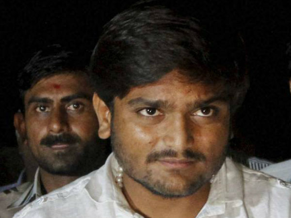 Hardik Patel Case Court Granted 3 Days Remand