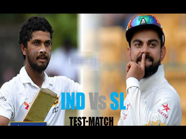 India Vs Sri Lanka 2nd Test Match Day