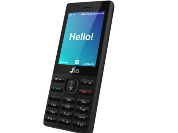 Tracking Jio Phone Right Now You Can Not Track Jio Phone Here Are Some Reality Checks