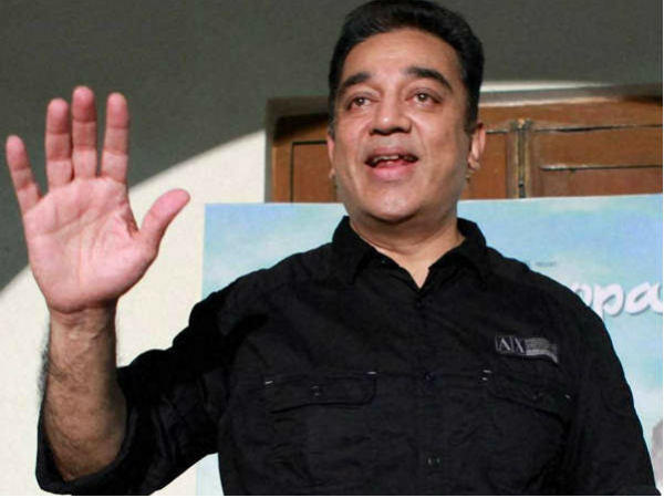 Kamal Haasan Wants Be The Cm Tmilnadu