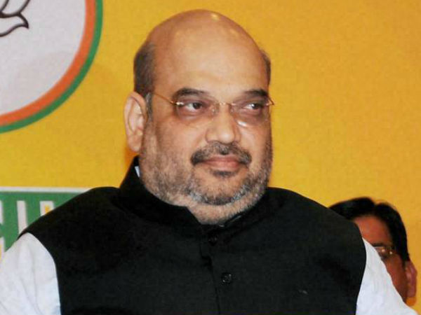 Naroda Gam Riots Amit Shah Appears Before Sessions Court As