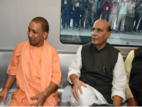Lucknow Metro Launch Rajnath Singh Yogi Adityanath Attends The Event