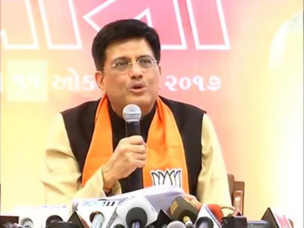 Bjp Hold 2 Gujarat Gaurav Yatra The Month October