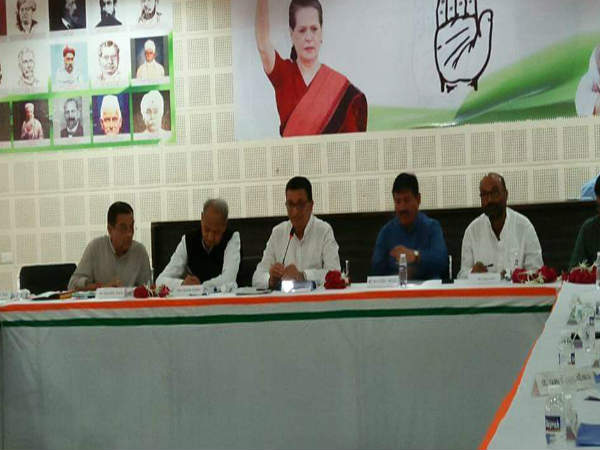 Congress Will Give Employment Welfare Smart Phones Youth