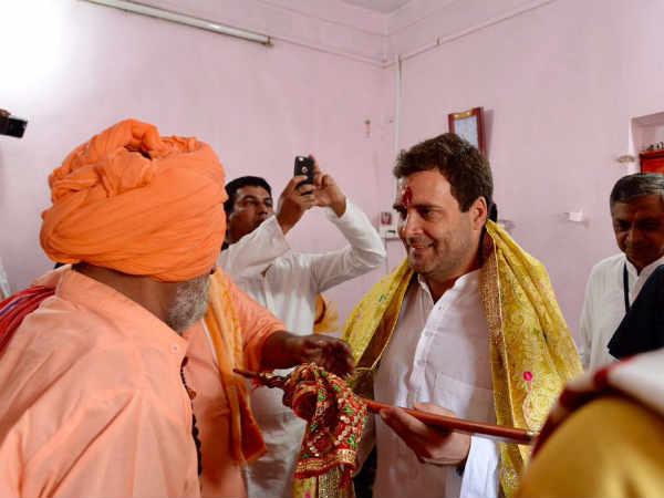 Rahul Gandhi Day 3 Begins With Visit Chamunda Mataji Temple