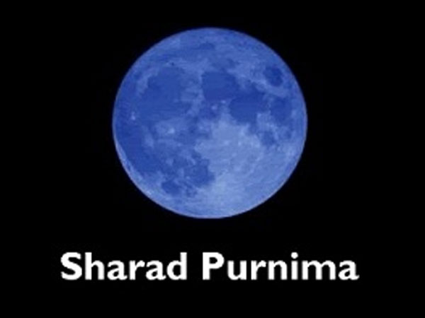 Sharad Purnima Falls On Thursday Gujarati