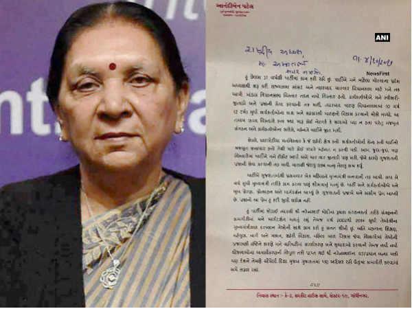 Won T Contest 2017 Gujarat Assembly Polls Anandiben Patel A