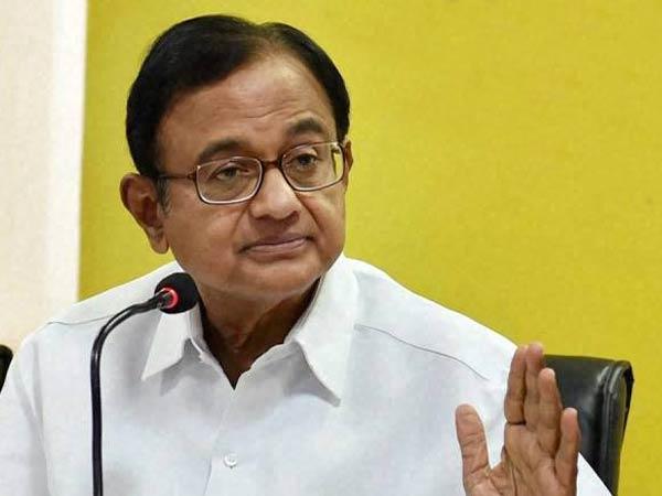 Rajkot Ex Financial Minister P Chidambaram On Gujarat Vis
